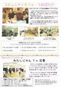 新聞秋02