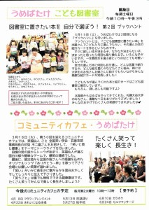 news2014.04.02
