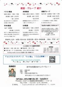 news2014.04.04