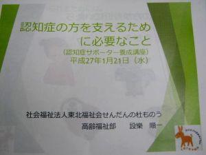 study003