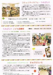 2015秋(2)