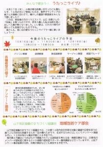 2015秋(3)