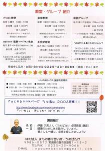 2015秋(4)