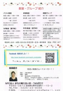 新聞秋04